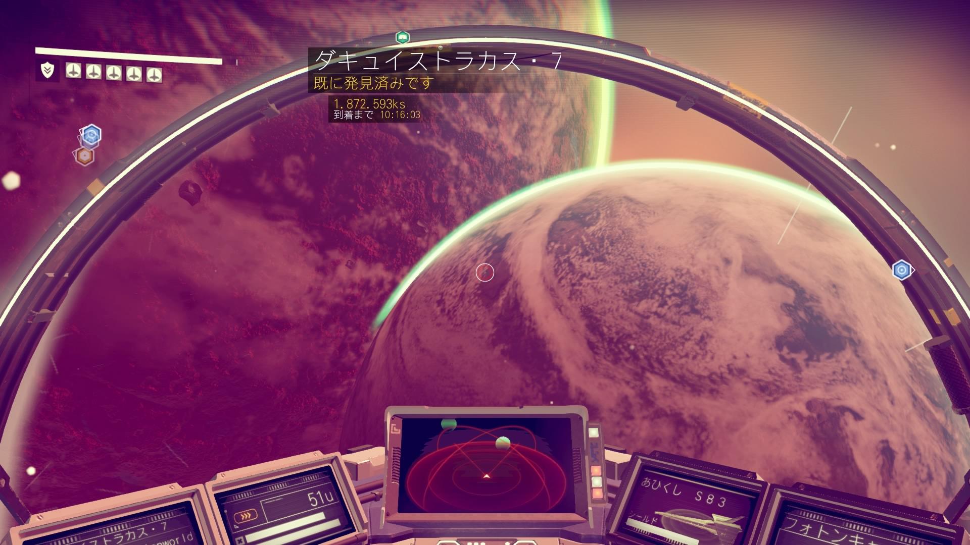 惑星同士が重なって見えても、実際は相当な距離で離れてるのである
