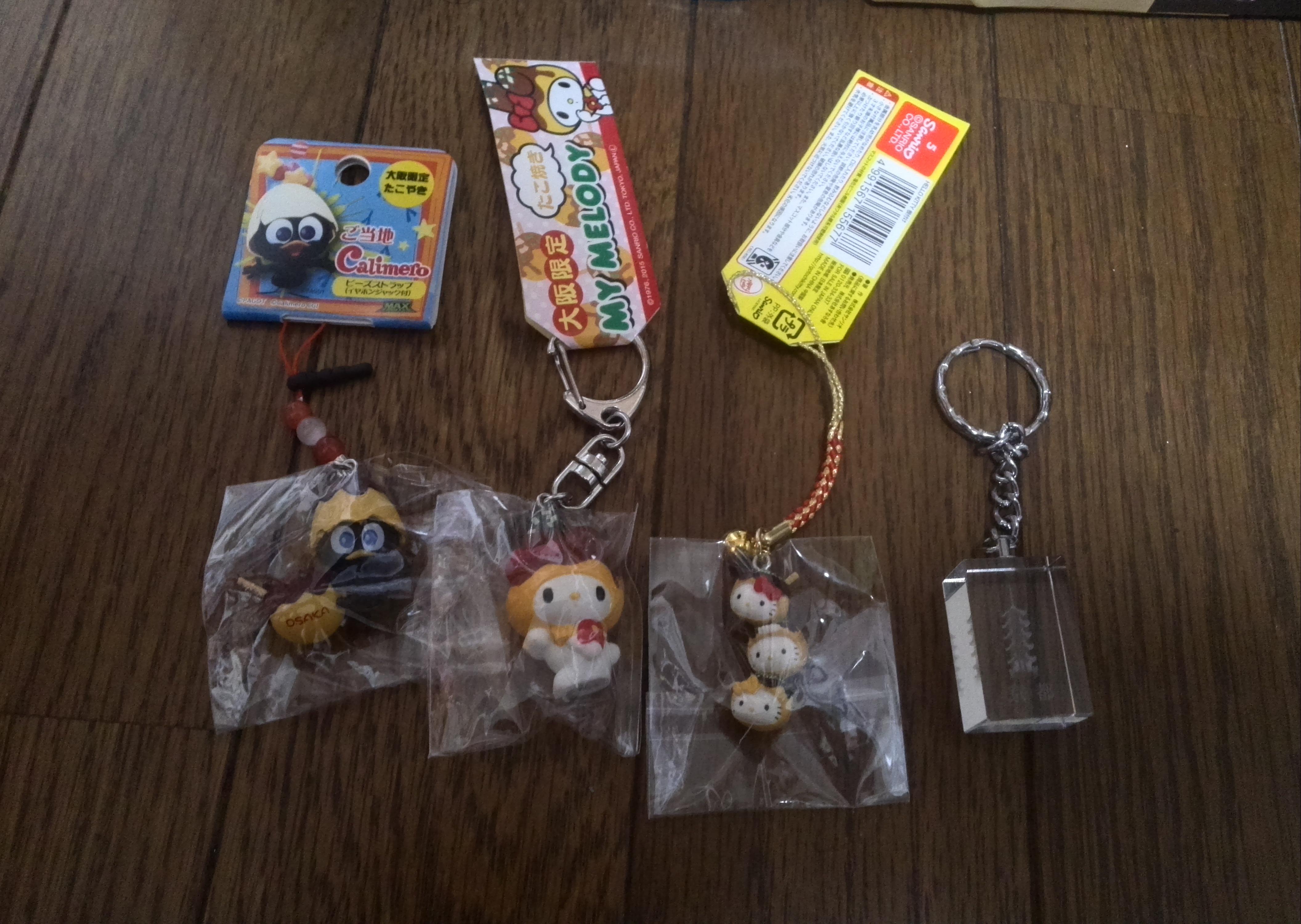 京都タワーで買った土産品