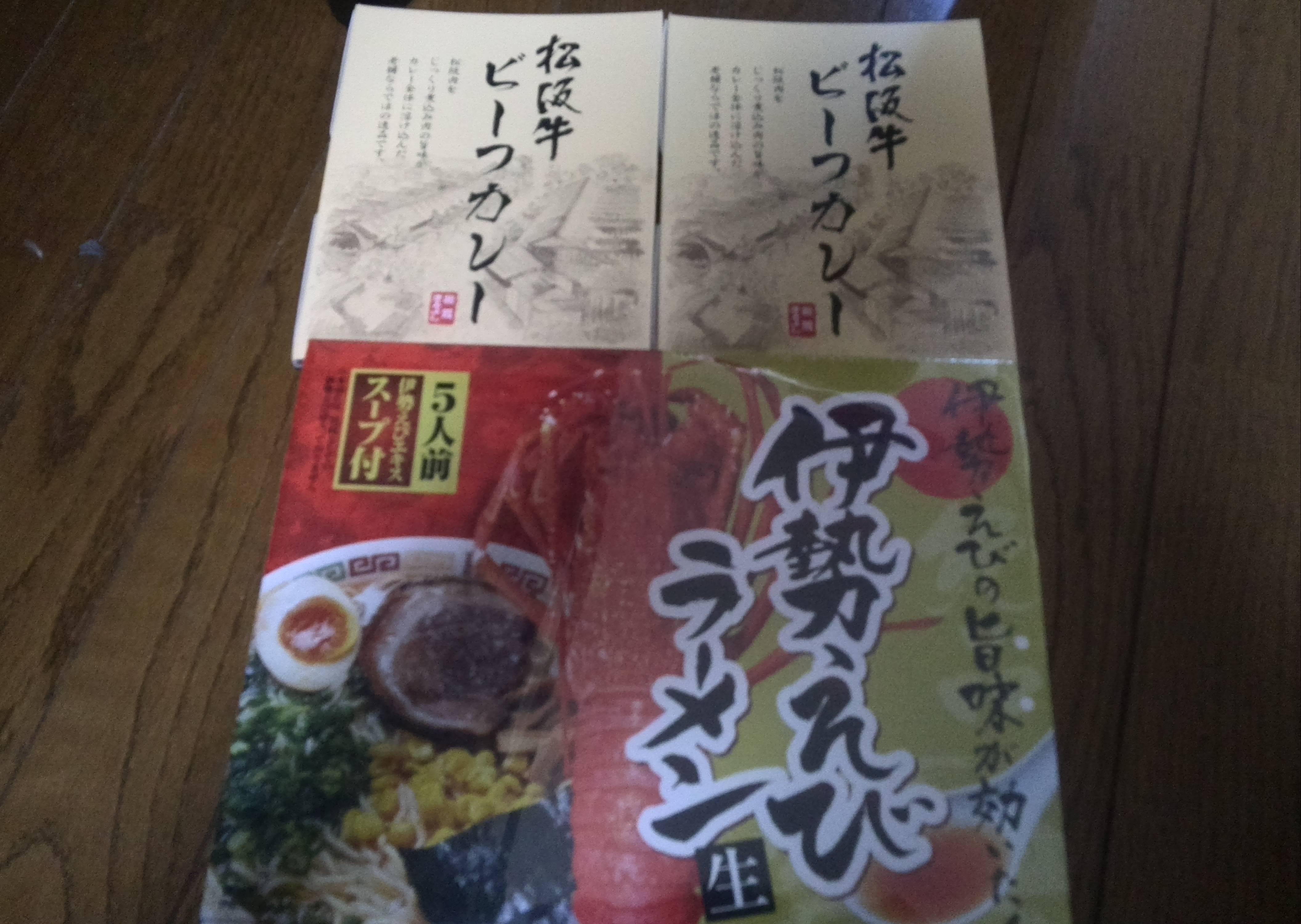 松阪牛ビーフカレー 伊勢えびラーメン