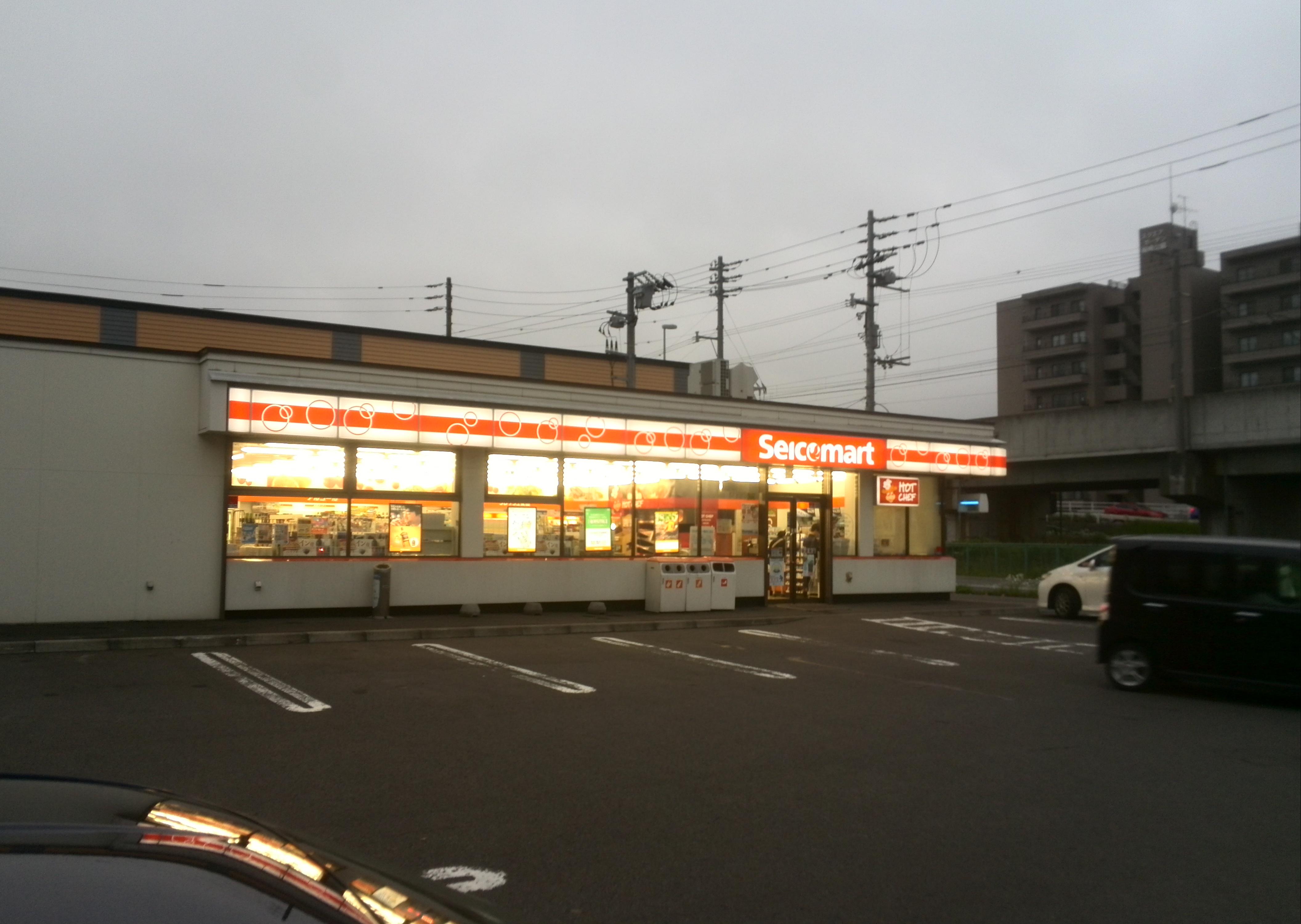 セイコーマートは北海道を中心に展開されたコンビニエンスストア