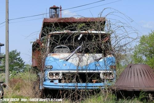 FUSO T931 (7)