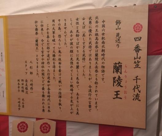 miokuri-ranoumaru-exp.jpg