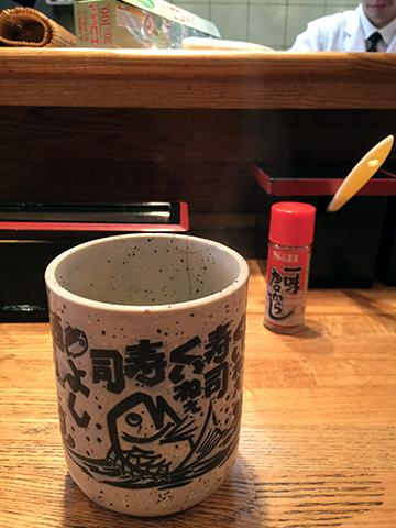 0413茶