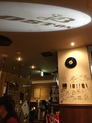 0418店内