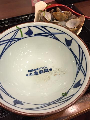 0425鉢