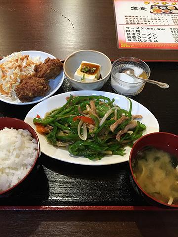 0428定食