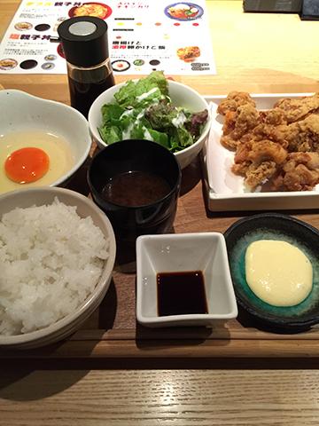 0511定食