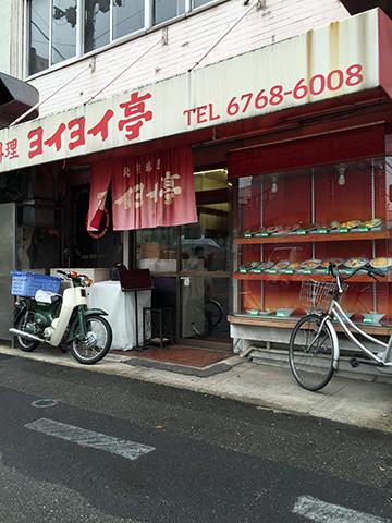 0528店