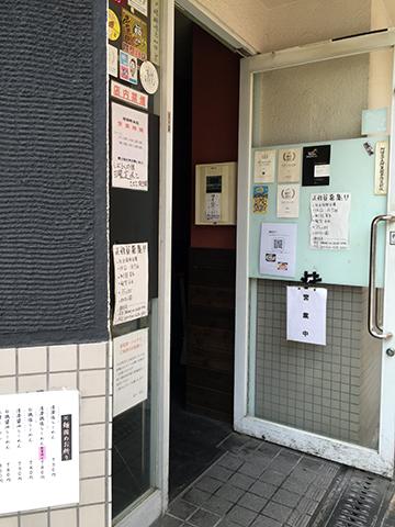 0607入口