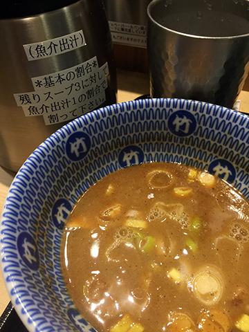0620スープ割り