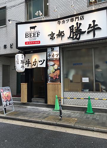 0622店