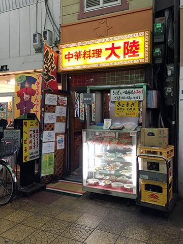 0624店