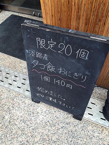 0628黒板