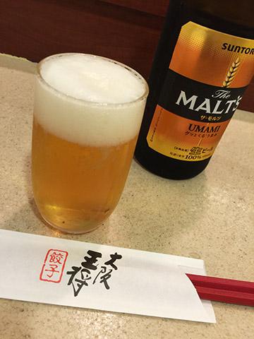 0717ビール