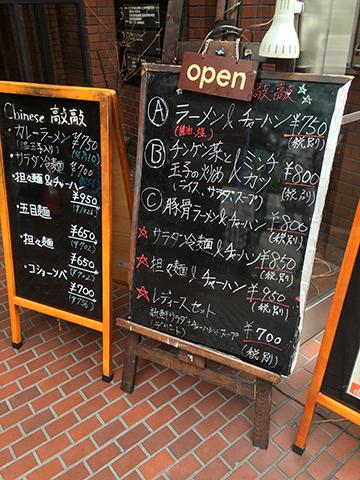 0725黒板
