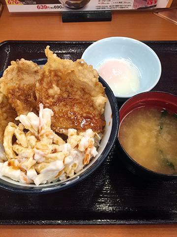 0726天丼