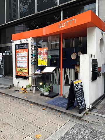 0730店