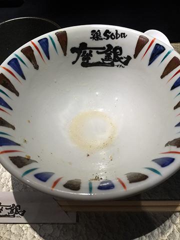 0813鉢
