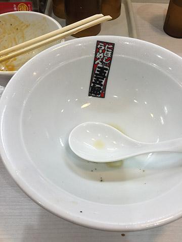 0818鉢