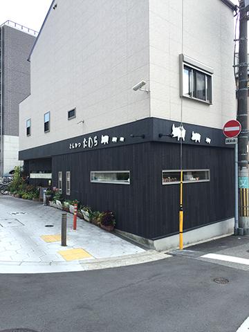 0820店