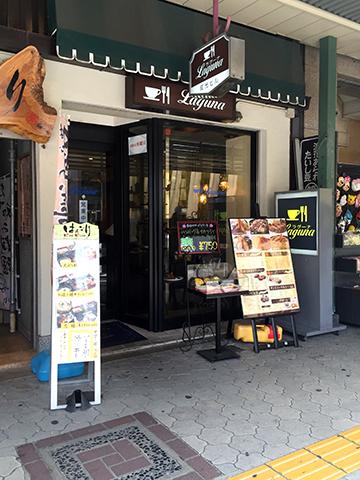 0822店