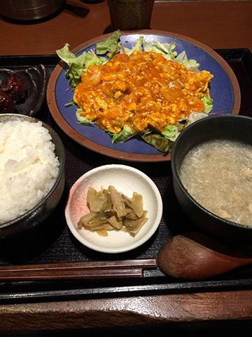 0921定食