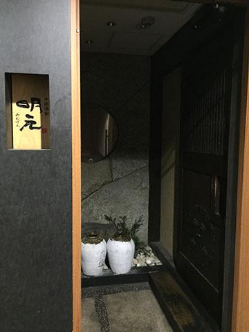 0921入口