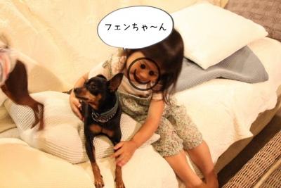 2016_06_11_9999_55.jpg