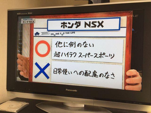 CzXX-YkUUAAQ13_.jpg