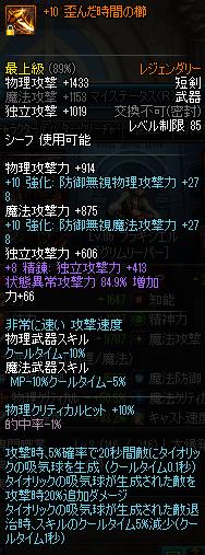 ScreenShot06560.png