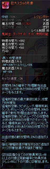 ScreenShot06625.png