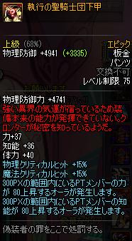 ScreenShot06638.png