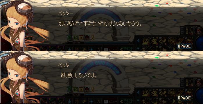 ScreenShot06939.png