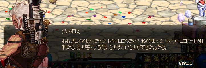 ScreenShot06962.png