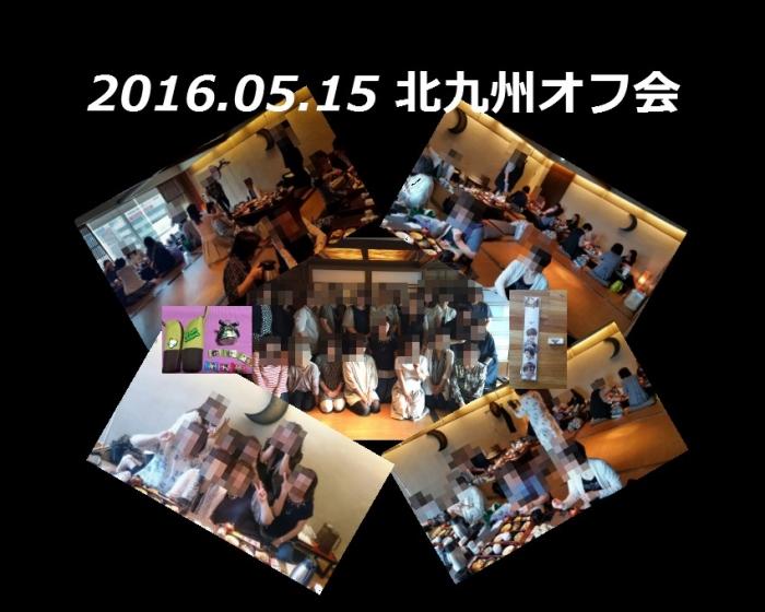20160515b.jpg