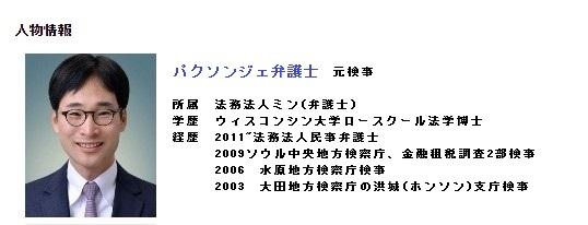 WS000017c.jpg