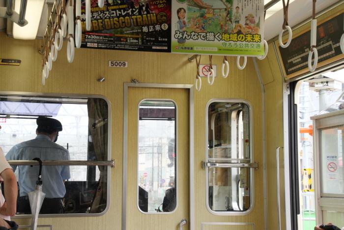 1600709-hojo-01.jpg