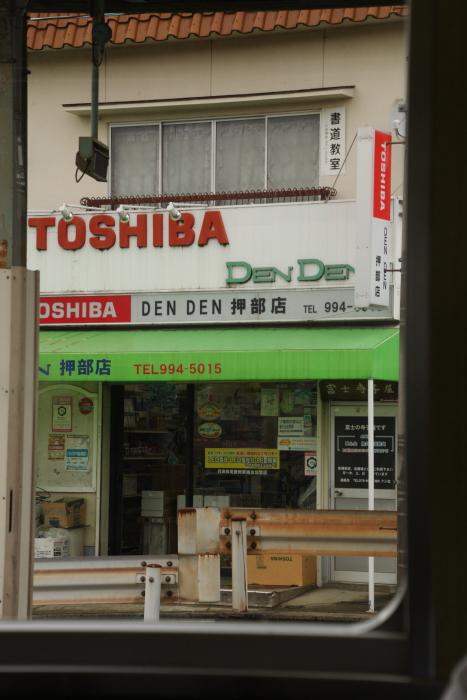 1600709-hojo-03.jpg