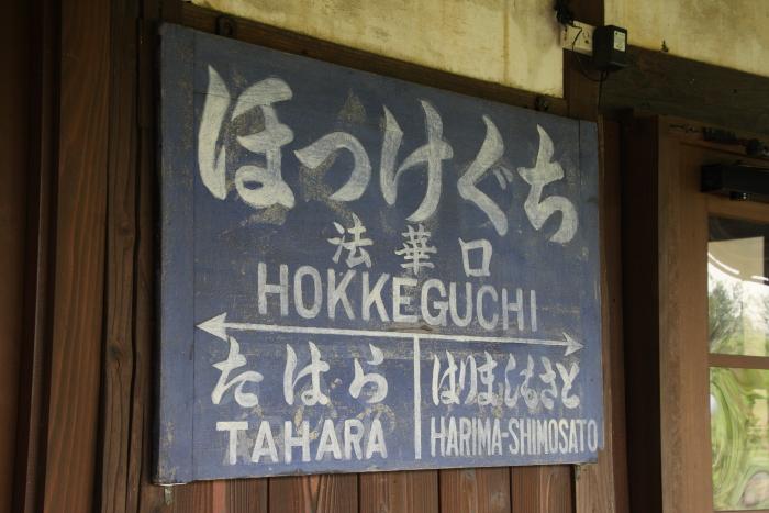 1600709-hojo-08.jpg