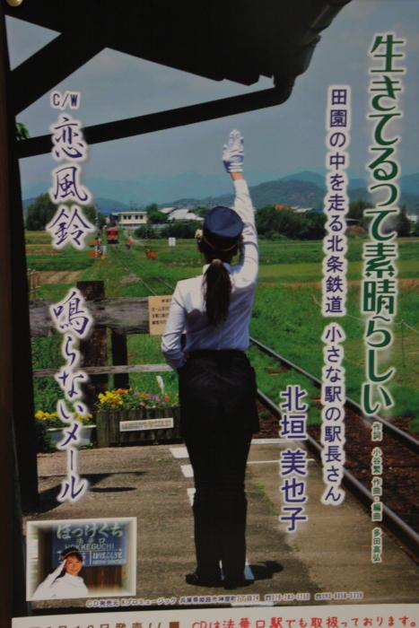 1600709-hojo-24.jpg
