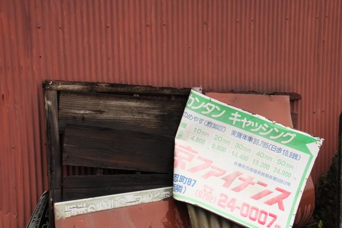 1600709-hojo-33.jpg