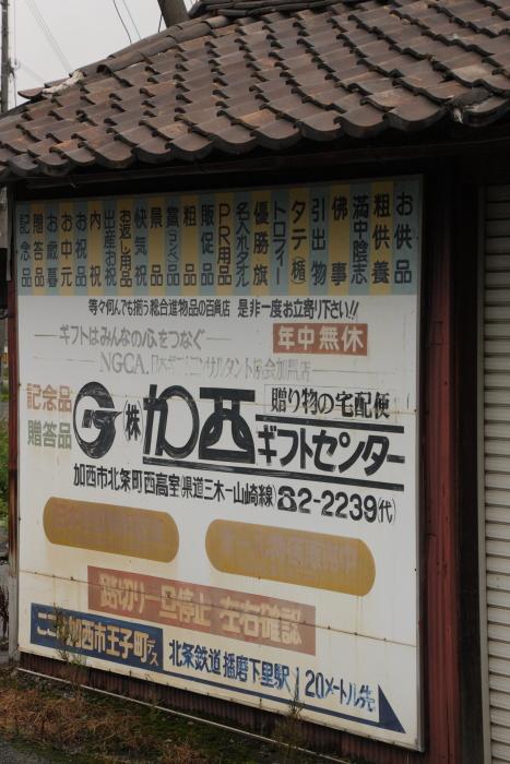 1600709-hojo-34.jpg