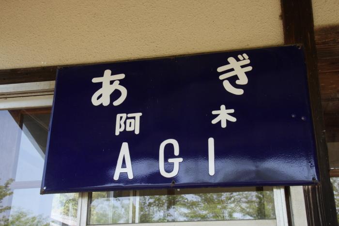 160430-akechi-08.jpg