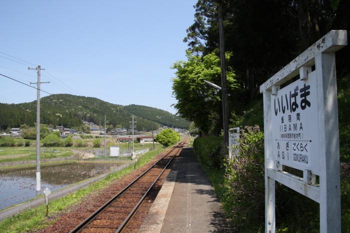 160430-akechi-14.jpg