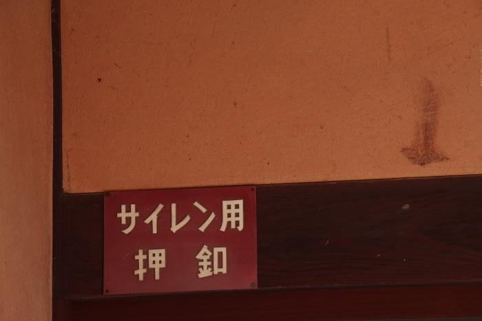 160618-fukiya-08.jpg
