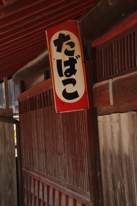 160618-fukiya-18.jpg