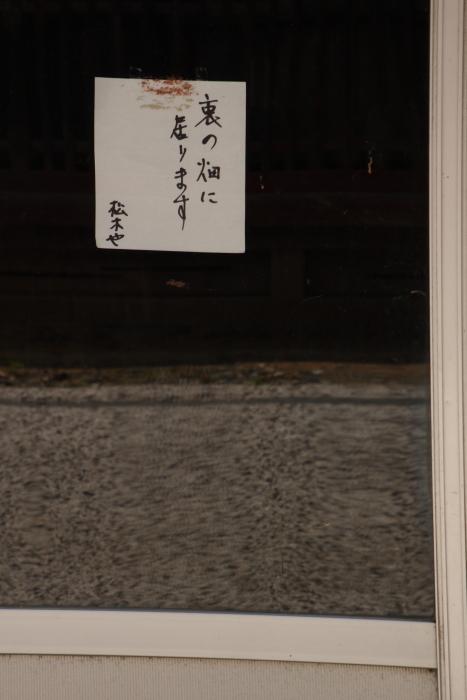 160618-fukiya-36.jpg