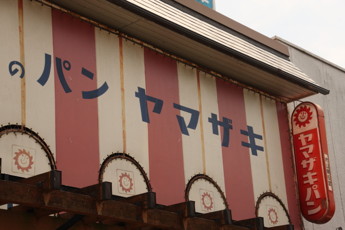 160618-katsuya-25.jpg