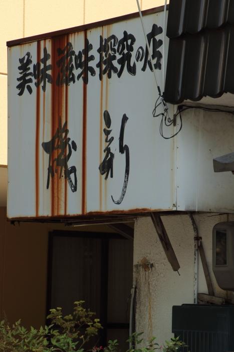 160807-ohgaki-02.jpg