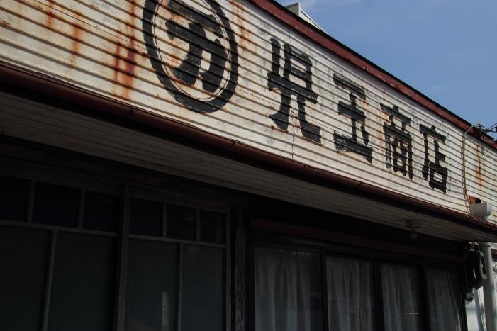 160807-ohgaki-04.jpg